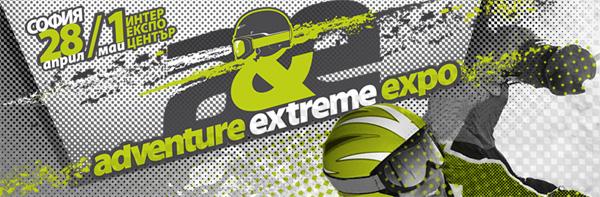 Adventure & Extreme EXPO