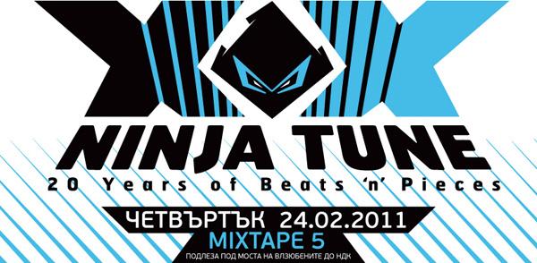 20 години Ninja Tune