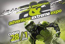 Adventure & Extreme Expo 2011
