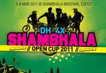 Shambhala Open Cup 2011