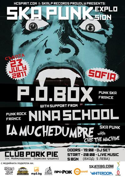 P.O.BOX отново в България