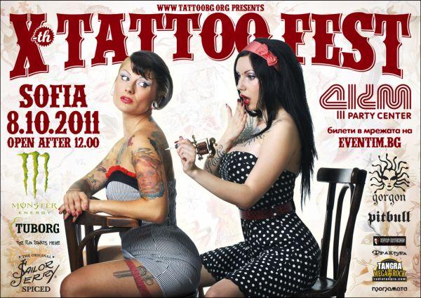 X Tattoo Fest