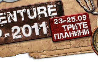 XCO Adventure Race 2011