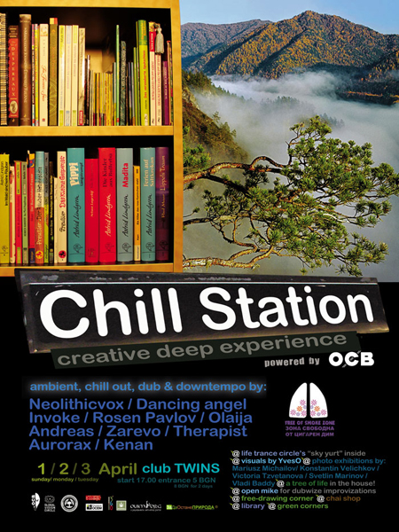 Chill Station – chill out festival