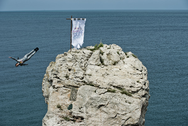 Red Bull Cliff Search - Тюленово