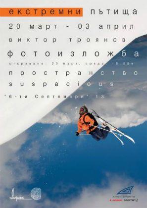 Victor Trayanov_exhibition