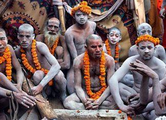 Пътят на индийските аскети