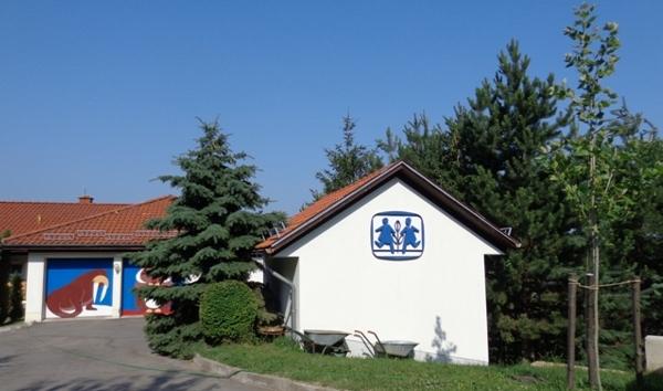 SOS селището в с. Дрен