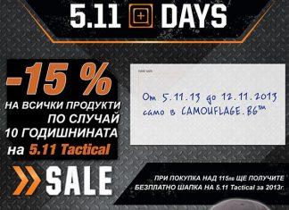 Седмица на 5.11 TACTICAL в Camouflage.bg