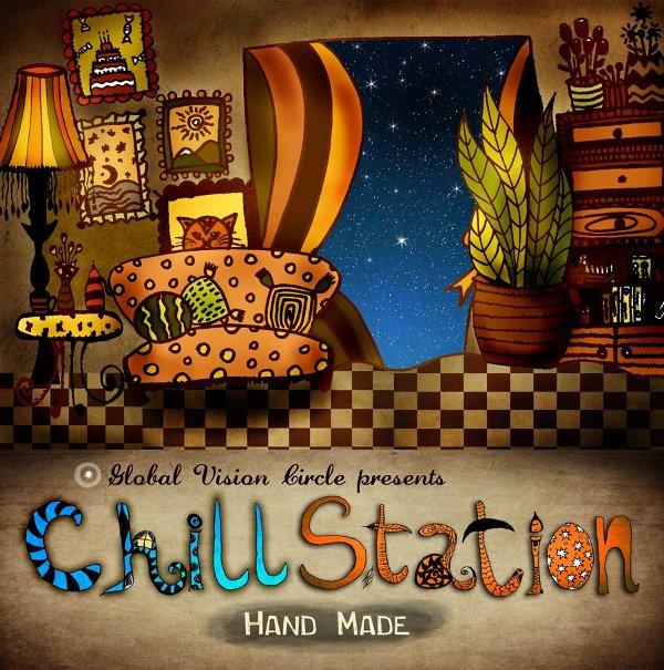 CHILL STATION 5