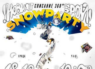 360° Snow Party