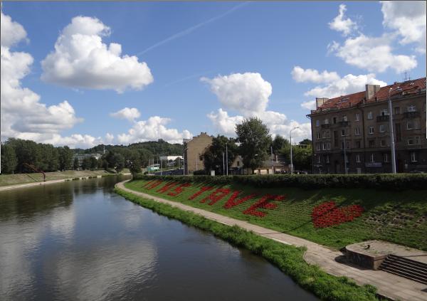 Градът, в който се пресичат посоките на Европа