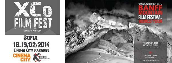 Световно турне на Banff Mountain Film Festival и XCo Film Fest