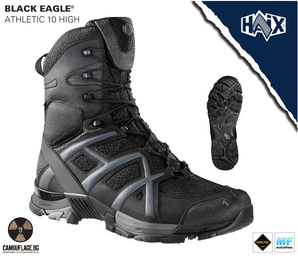 HAIX Black Eagle Athletic 10 High