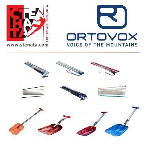 Ortovox в Стената