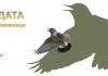 Премиера на документален филм за природата на Сливница