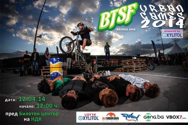 BTSF Urban Games 2014