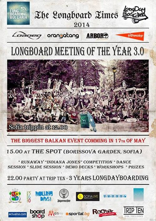 Лонгборд срещата на годината 2014