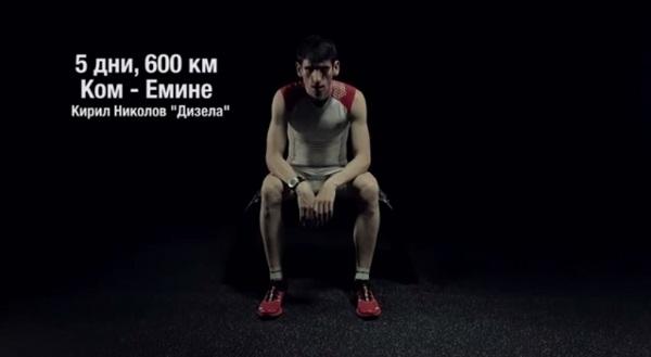 Кирил Николов–Дизела