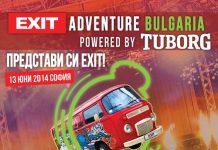 EXIT Adventure Bulgaria