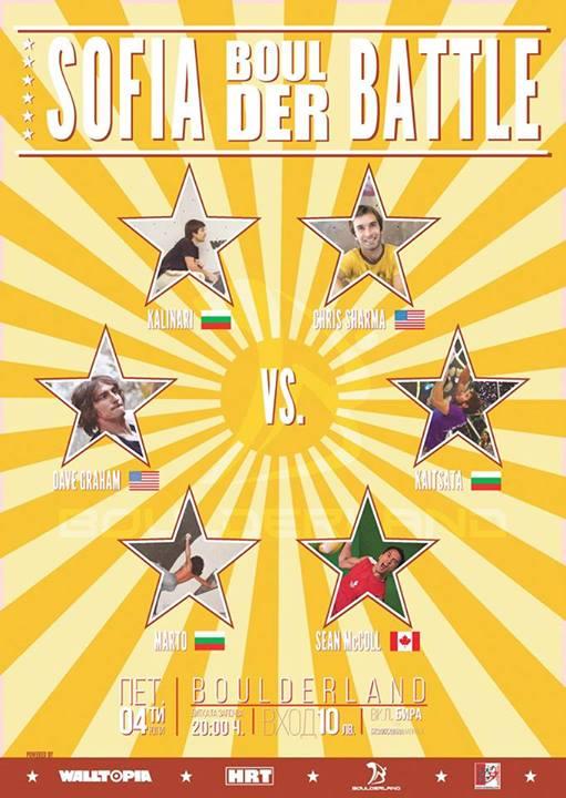 Sofia Boulder Battle – екстремното катерачно предизвикателство