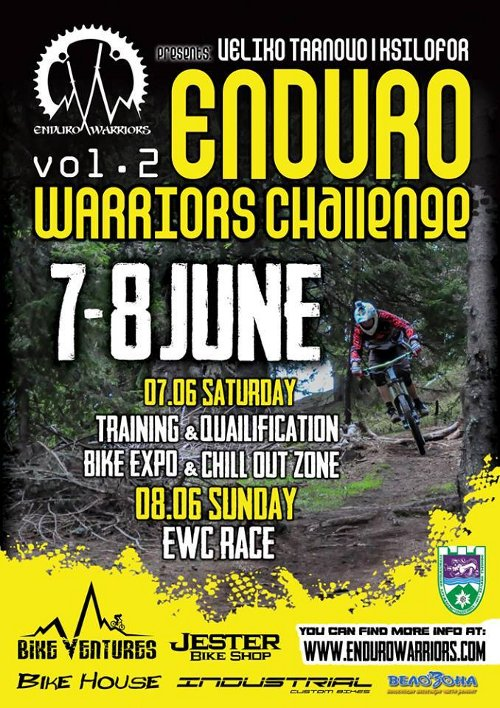 Ендуро състезание Enduro Warriors Challenge vol. 2