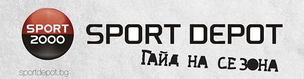 Sport Depot