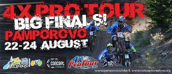 Pamporovo 4X Pro Tour 2014