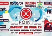 X-Point Festival 2014