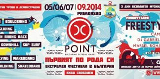 X-Point Festival 2014