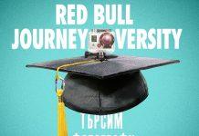 RedBull JOURNEYversity