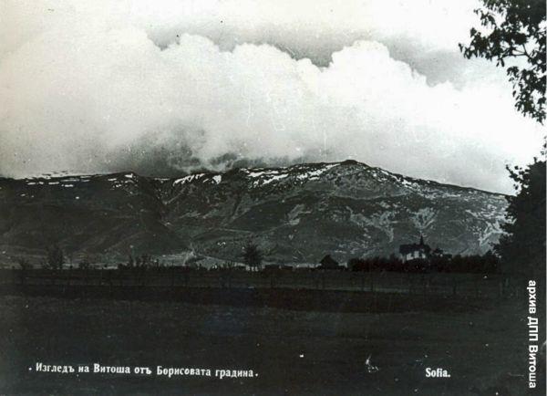 Изглед към Витоша от Борисовата градина, 1934 г.
