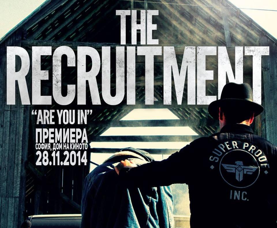 The Recruitmen