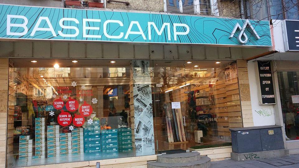 Basecamp_store