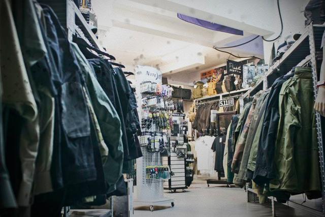Магазин Camouflage.bg