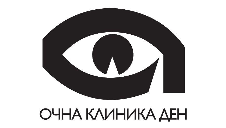 Очна клиника Ден