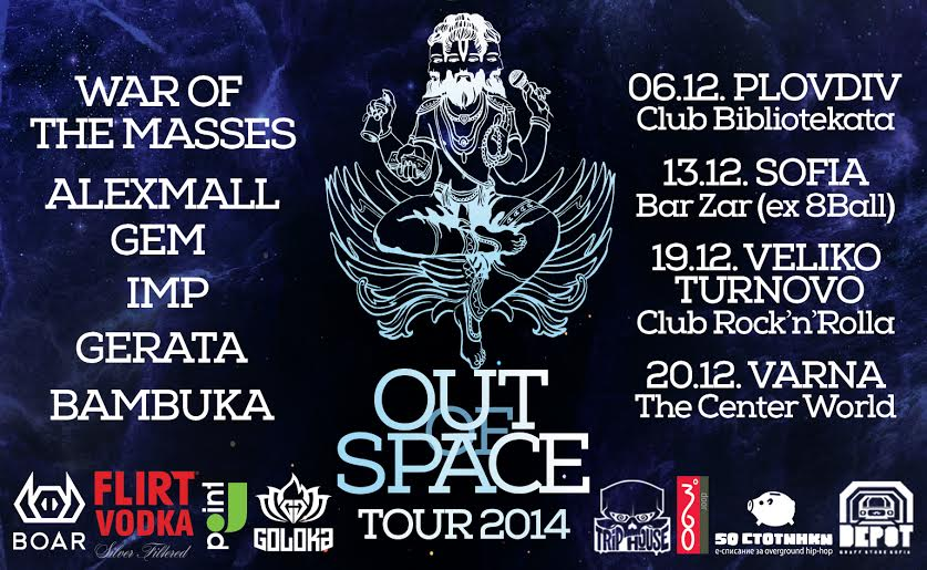 Out of space tour 2014