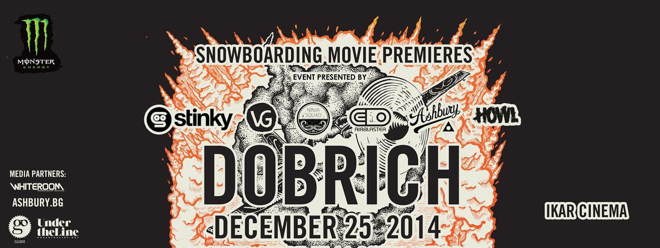 Сноуборд премиера на MAYDAY! в Добрич