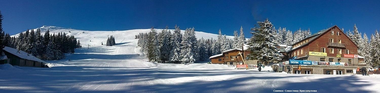 Moten Ski School Winter