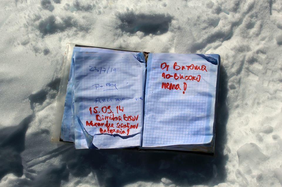 Чили – в търсене на момента, Димитър Беров