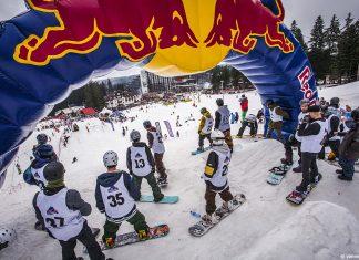 Снимка: Яне Голев, Red Bull JOURNEYversity
