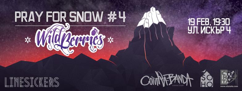 Pray for snow #4 с Wild-berries