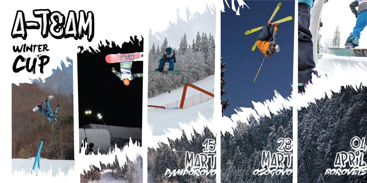A-TEAM купа по ски и сноуборд свободен стил