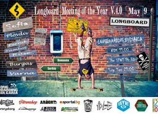 The Longboard Meeting of The Year