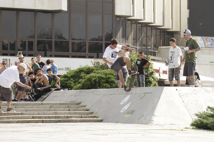 Скейт в България - НДК