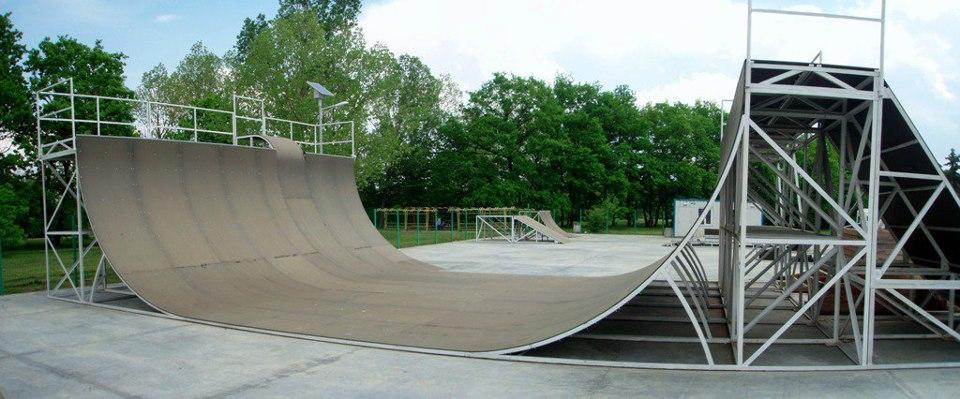 Скейт в България - Skate Park Sofia