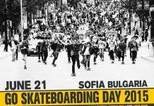 21 юни - Денят на скейта