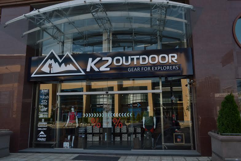 K2 Outdoor