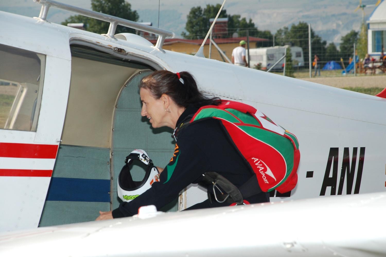 """""""Ава Скай"""": полетът на мечтите - Ани Стаменова"""