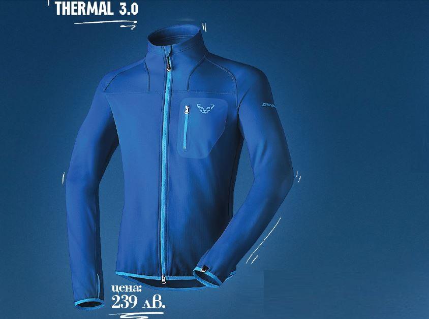 THERMAL 3.0
